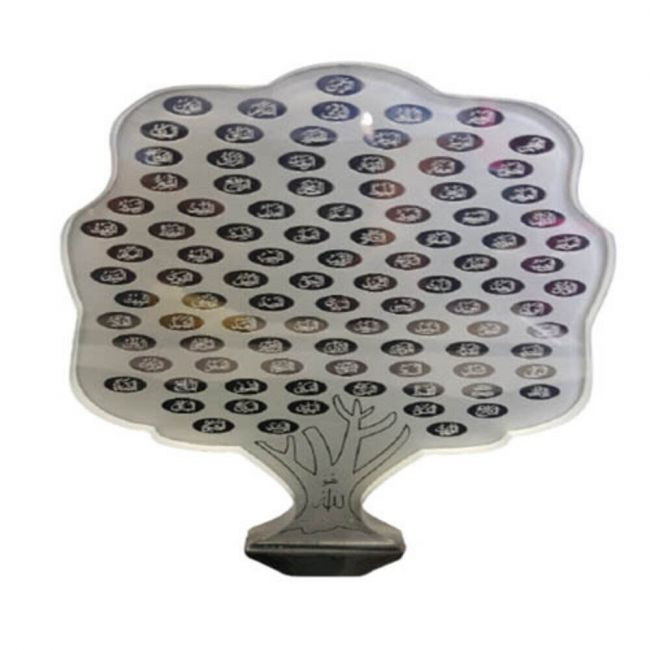 Silver Sword - Crystal Tree Cut Out With 100 Names Of Allah On Crystal Base