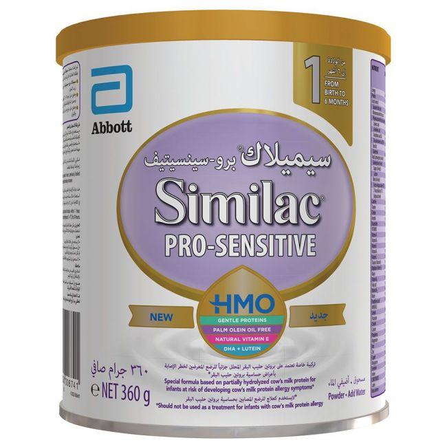 Similac - 1 Pro Sensitive HMO - 360gm