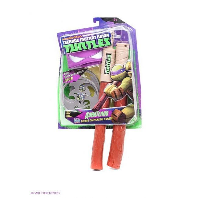 Teenage Mutant Ninja Turtles - Basic Sound Weapons In A Common Open Box