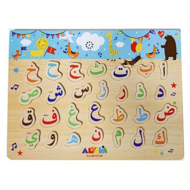 Alaabi - Arabi letters , Arabic Alphabet Sound Puzzle