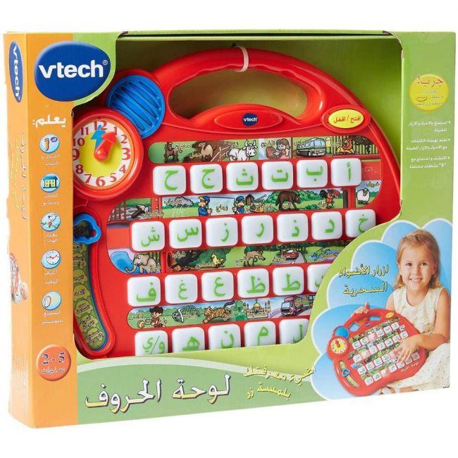 Vtech - Alphabet Village Arabic