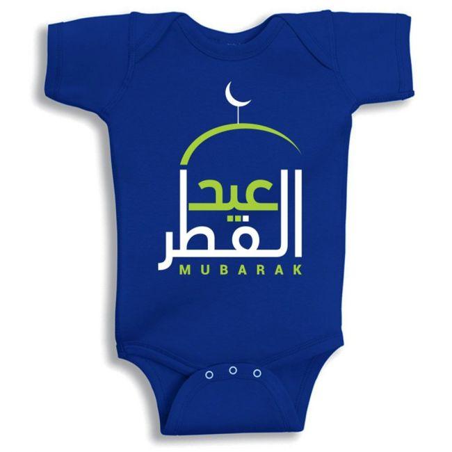 Twinkle Hands Special Eid Mubarak baby Onesie