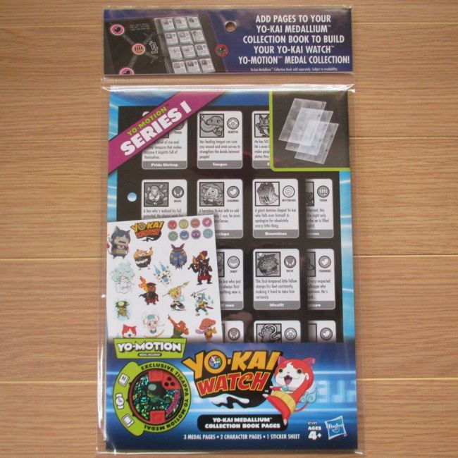 Yokai Watch - Collector Book Pages With 1 Medal Fr