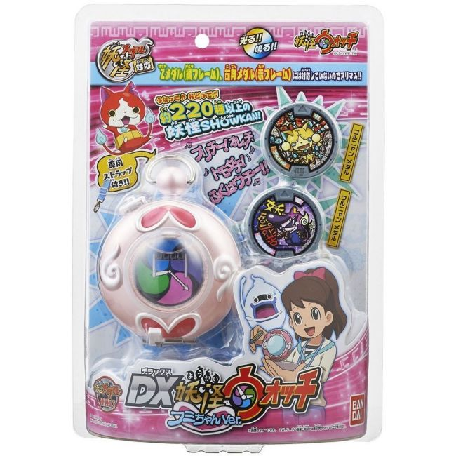 Yokai Watch - With 2 Medals Fr