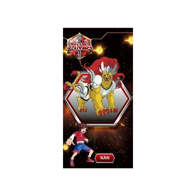 Zinba - King Star Omega